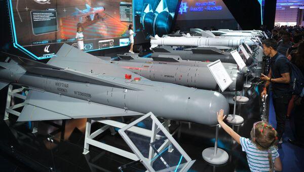 Bombes aériennes fabriquées par KTRV. Image d'illustration - Sputnik France