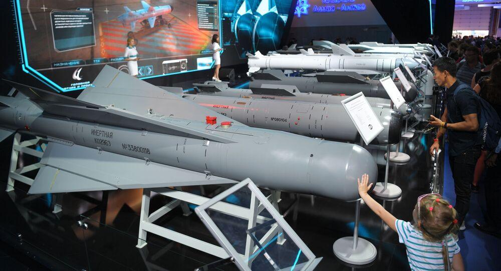 Bombes aériennes fabriquées par KTRV. Image d'illustration