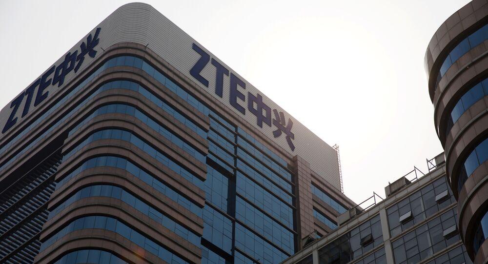 Logo de l'entreprise chinoise ZTE