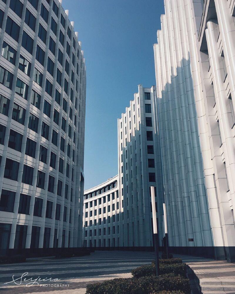 Centre d'affaires Akvamarin