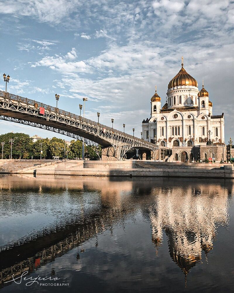 Vue sur la cathédrale du Christ-Sauveur de l'autre côté de la rivière Moskova