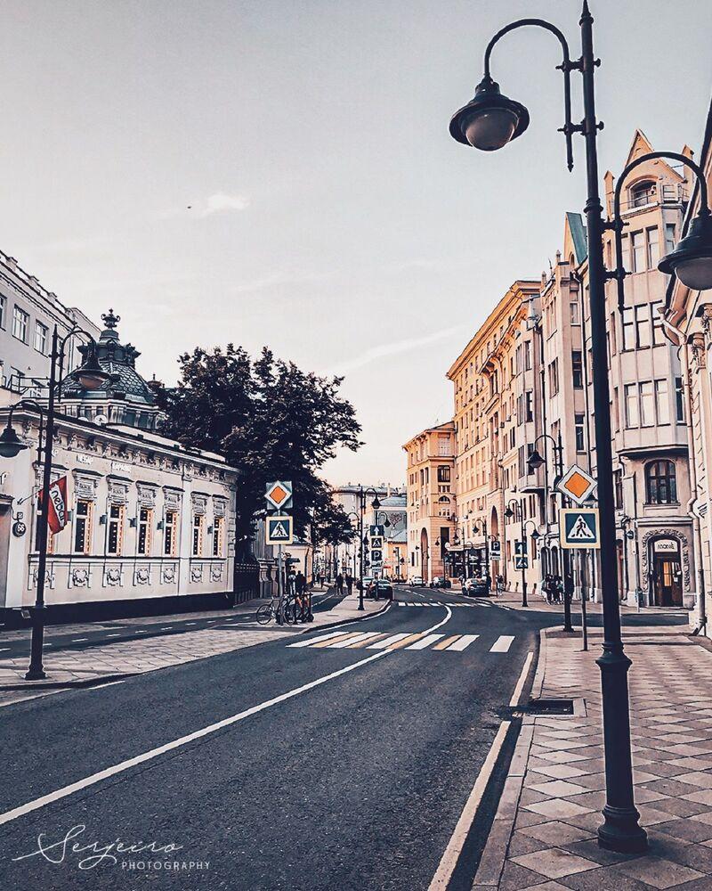 Rue Pyatnitskaya
