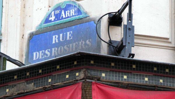 Rue des rosiers à Paris - Sputnik France
