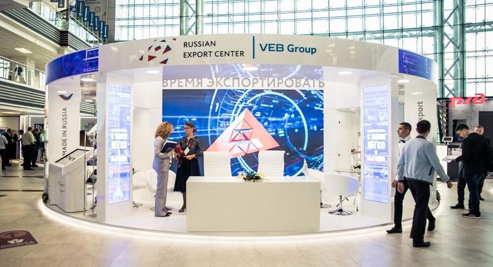 Le stand du Centre d'exportation russe