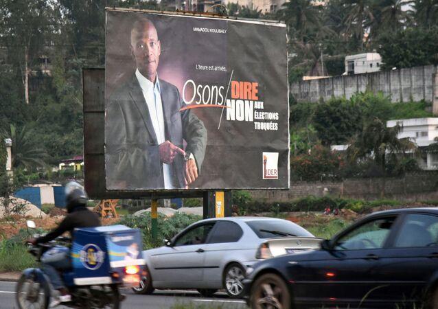 L'affiche du candidat à la présidentielle ivoirienne Mamadou Koulibaly de 2015