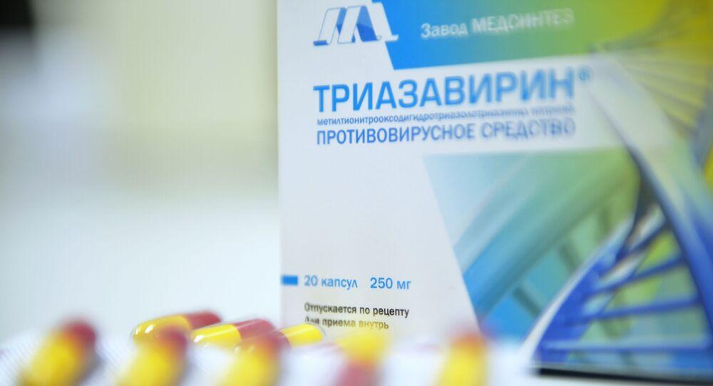Ttriazavirine