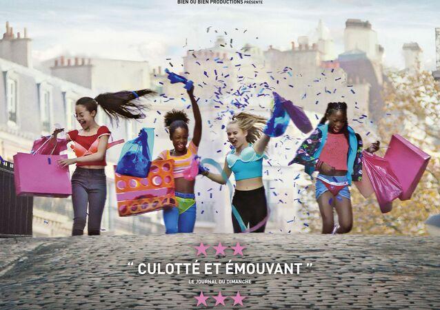 Affiche du film les Mignonnes réalisée par Maïmouna Doucouré