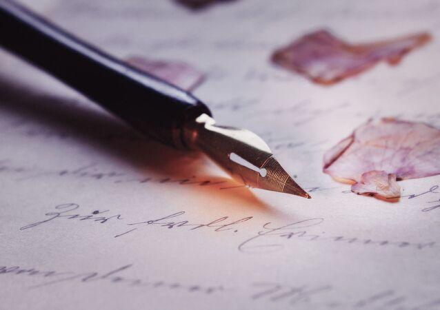 Un stylo (image d'illustration)
