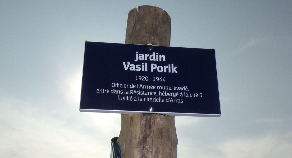La ville de Grenay (Pas-de-Calais) a inauguré un jardin au nom de Vassili Porik