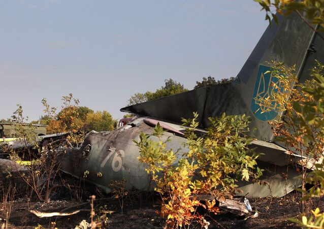 Crash de l'avion de transport militaire An-26 dans la région ukrainienne de Kharkov
