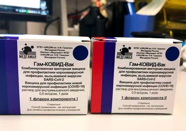 Vaccin Spoutnik V (Gam-Covid-Vac)