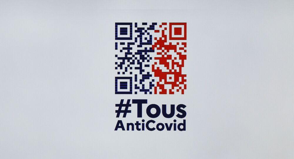 Logo de l'application TousAntiCovid