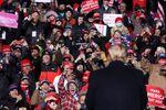 Meeting de Trump à Omaha, dans le Nebraska