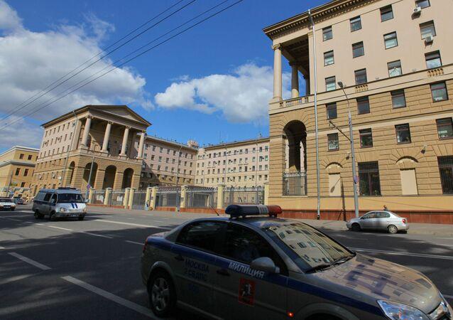 Département principal de la police de Moscou, 38, rue Petrovka
