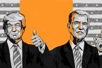 Élection présidentielle aux Etats-Unis