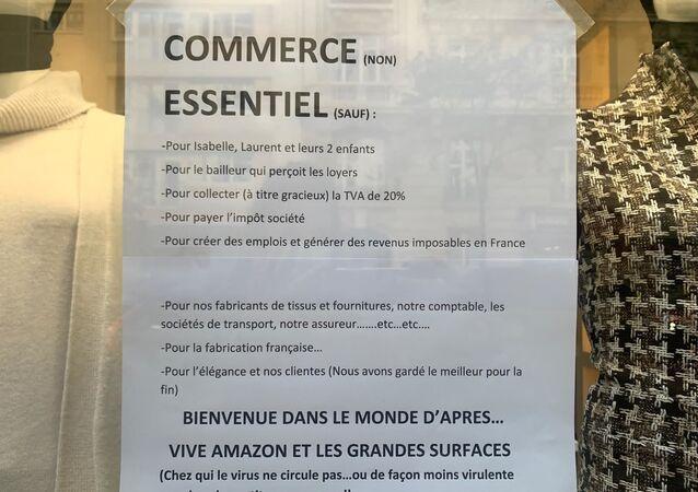Commerce essentiel