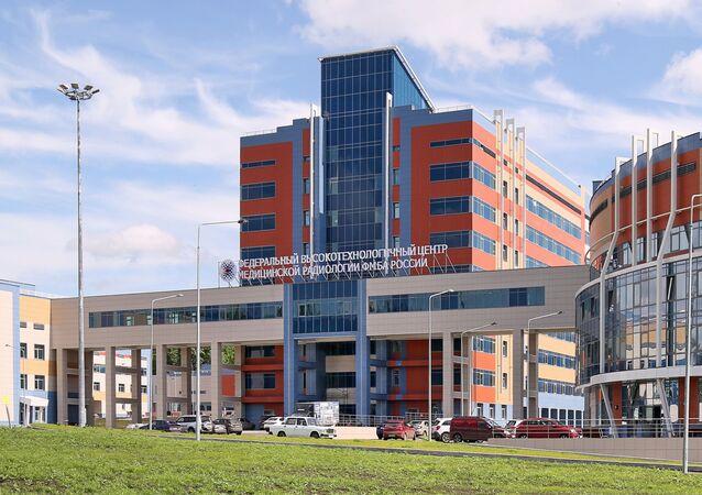 Le centre de radiologie médicale, au sein de l'Agence fédérale biomédicale, à Dimitrovgrad