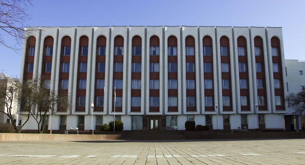Ministère biélorusse des Affaires étrangères