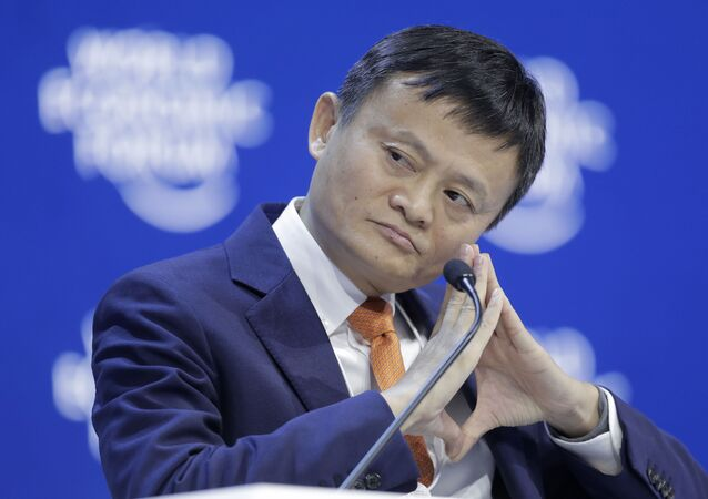 Jack Ma (archives photo)