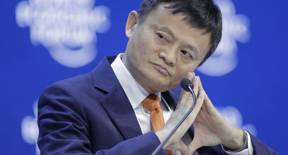 Jack Ma, en 2018