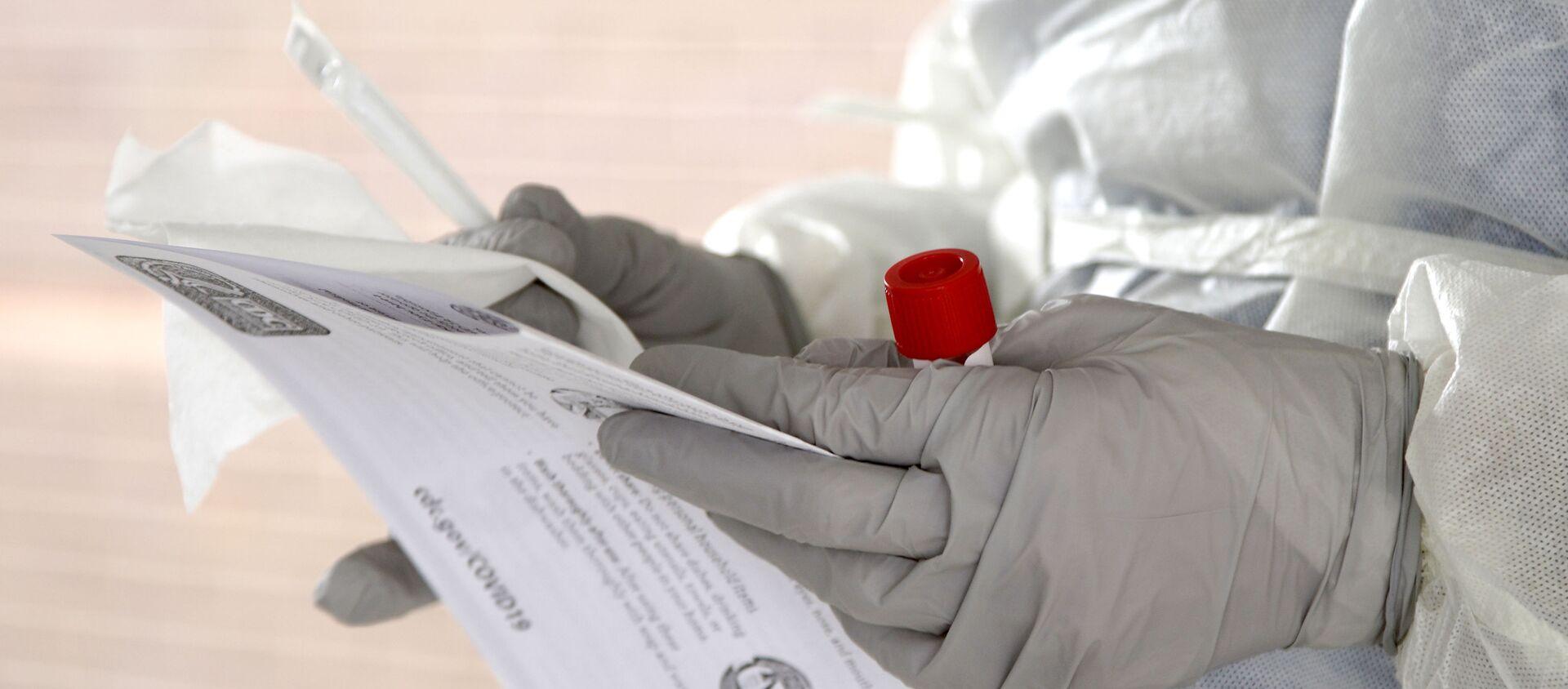 test PCR - Sputnik France, 1920, 15.07.2021