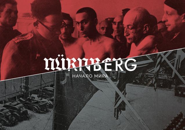 «Nuremberg. Le début de la paix»