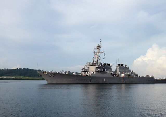 Destroyer USS John S.McCain