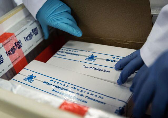 Des échantillons du vaccin russe Spoutnik V arrivent en Hongrie