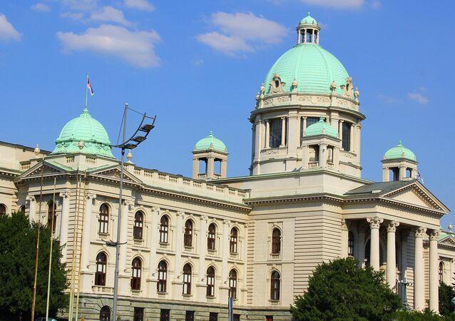 L'Assemblée nationale à Belgrade