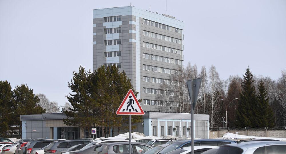 Centre national de recherche en virologie et biotechnologie Vektor