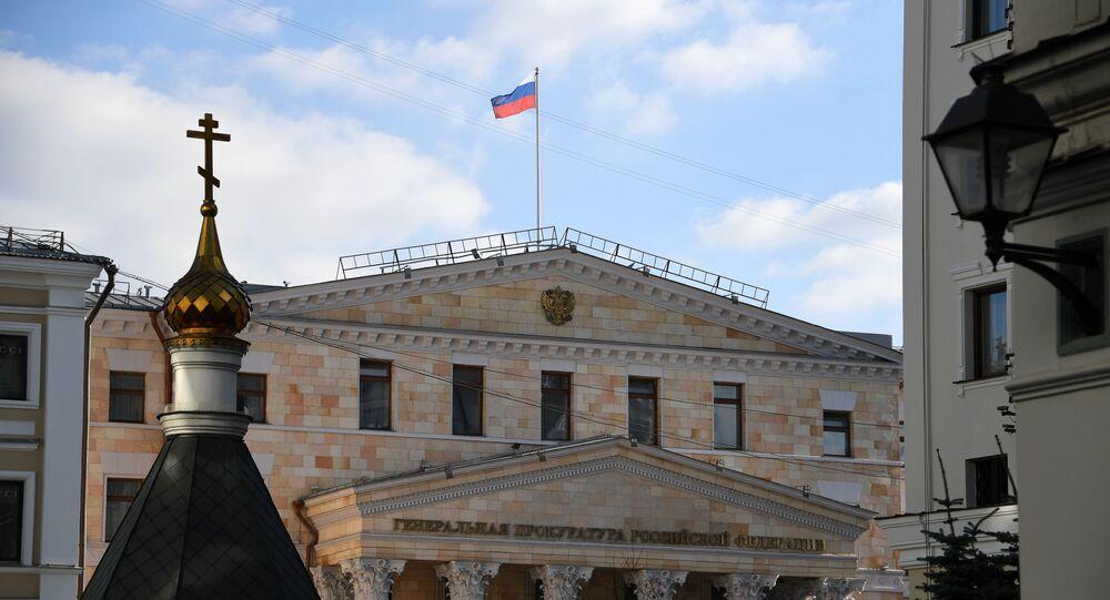 Le parquet général russe