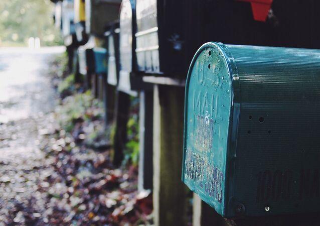 Des boîtes aux lettres (image d'illustration)