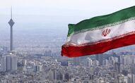 Drapeau iranien, Téhéran
