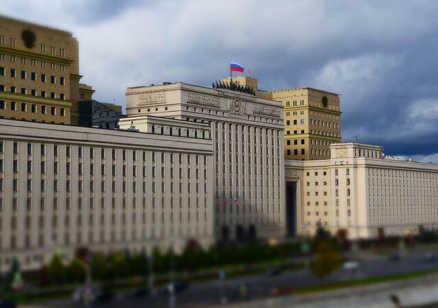 Ministère russe de la Défense (archive photo)