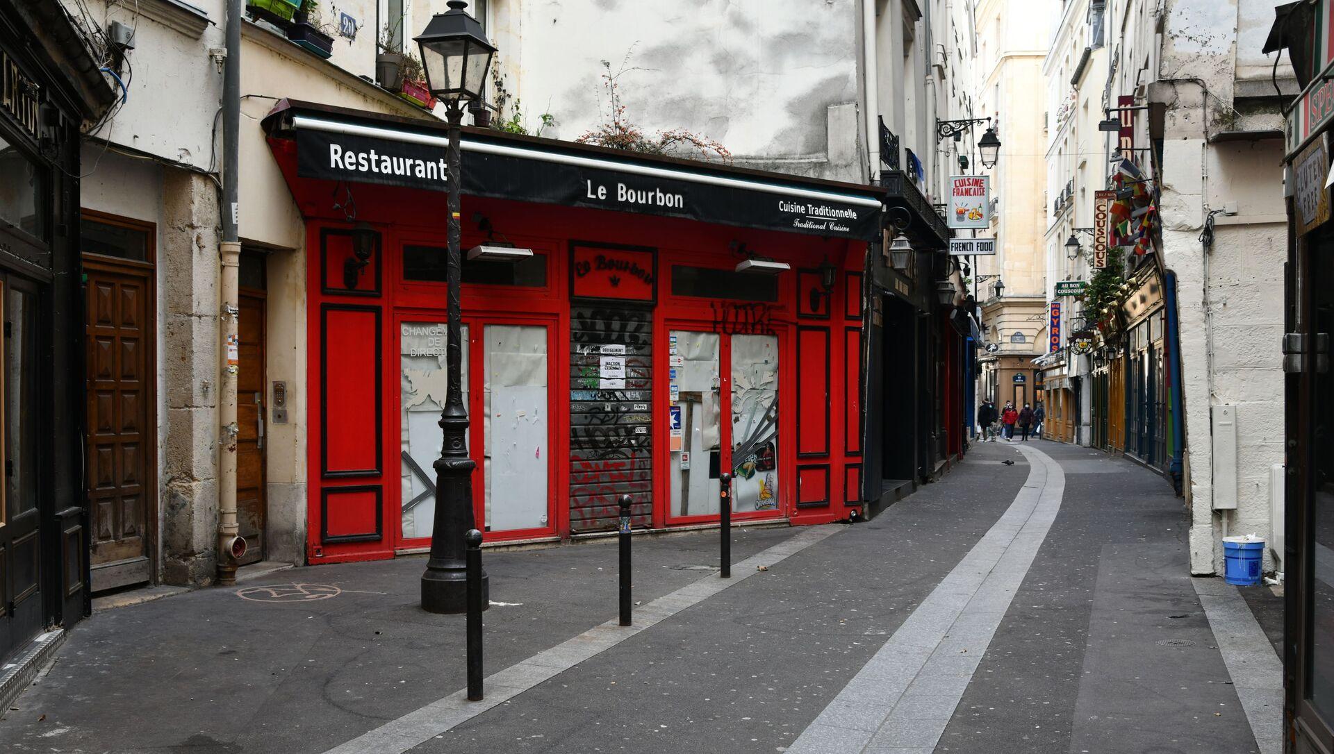 Un restaurant fermé à Paris lors de la crise sanitaire du Covid-19 (archive photo) - Sputnik France, 1920, 25.03.2021