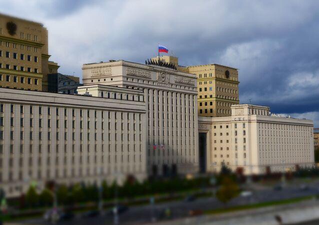 Le bâtiment du ministère russe de la Défense