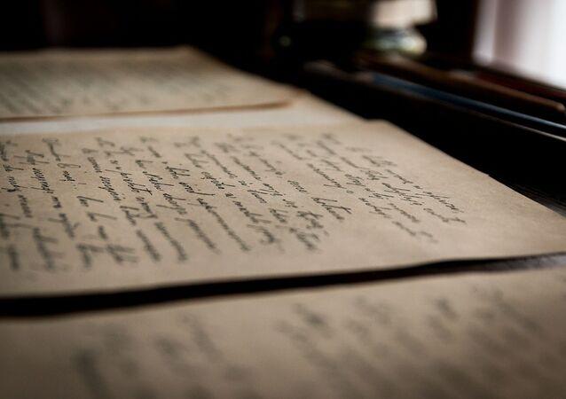 Une lettre écrite à la main. Image d'illustration