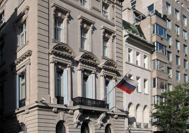 Consulat général de Russie à New York