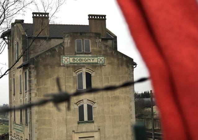 L'ancienne gare de déportation à Bobigny