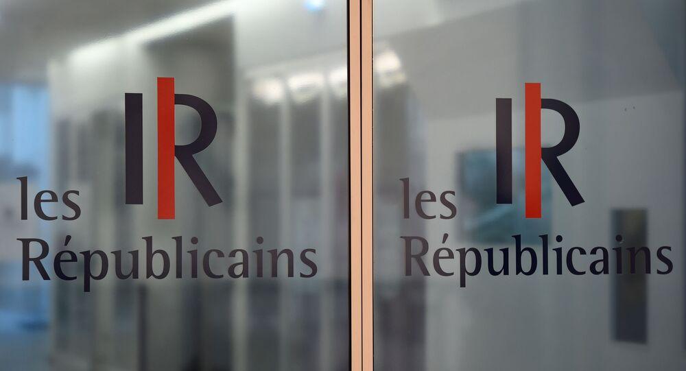 Logo du parti Les Républicains