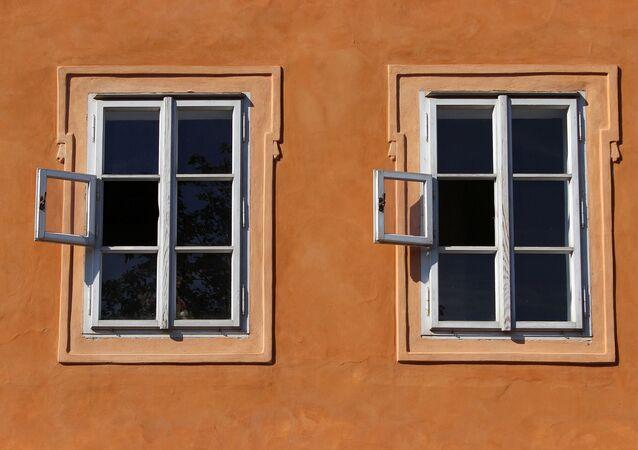 Des fenêtres (image d'illustration)