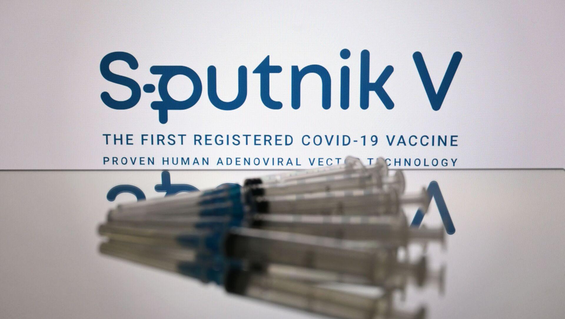 Vaccin Spoutnik V - Sputnik France, 1920, 09.03.2021