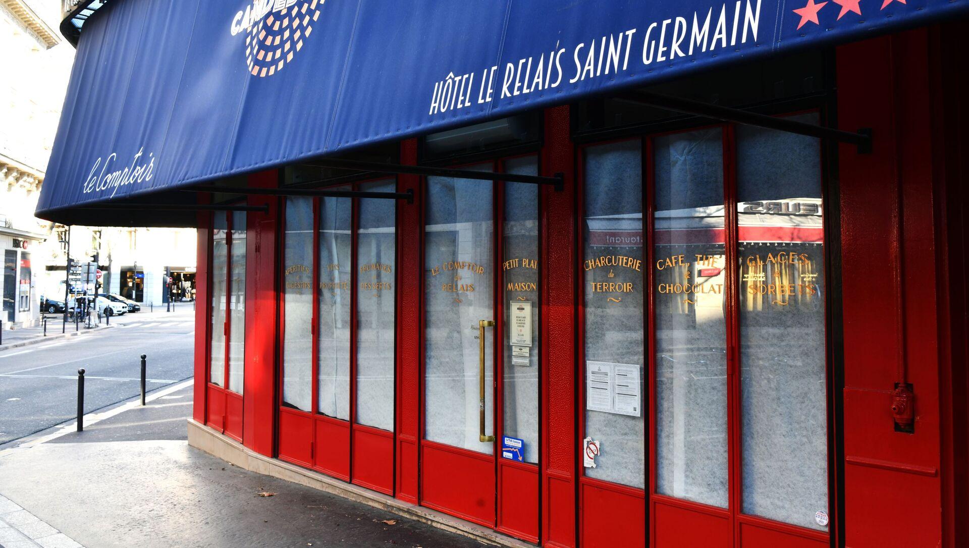 Café fermé à cause des mesures restrictives à Paris - Sputnik France, 1920, 18.02.2021