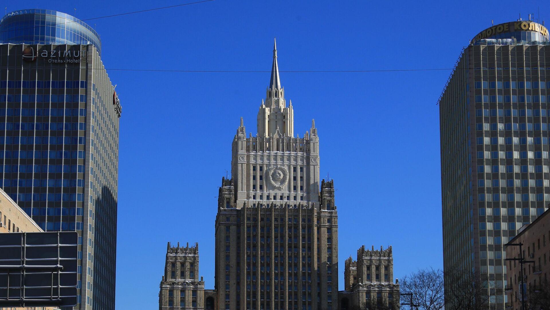 Le ministère russe des Affaires étrangères - Sputnik France, 1920, 22.03.2021