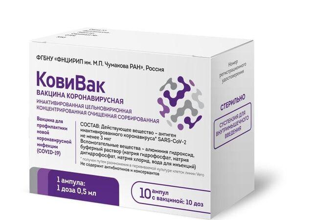 CoviVac, un troisième vaccin russe contre le coronavirus