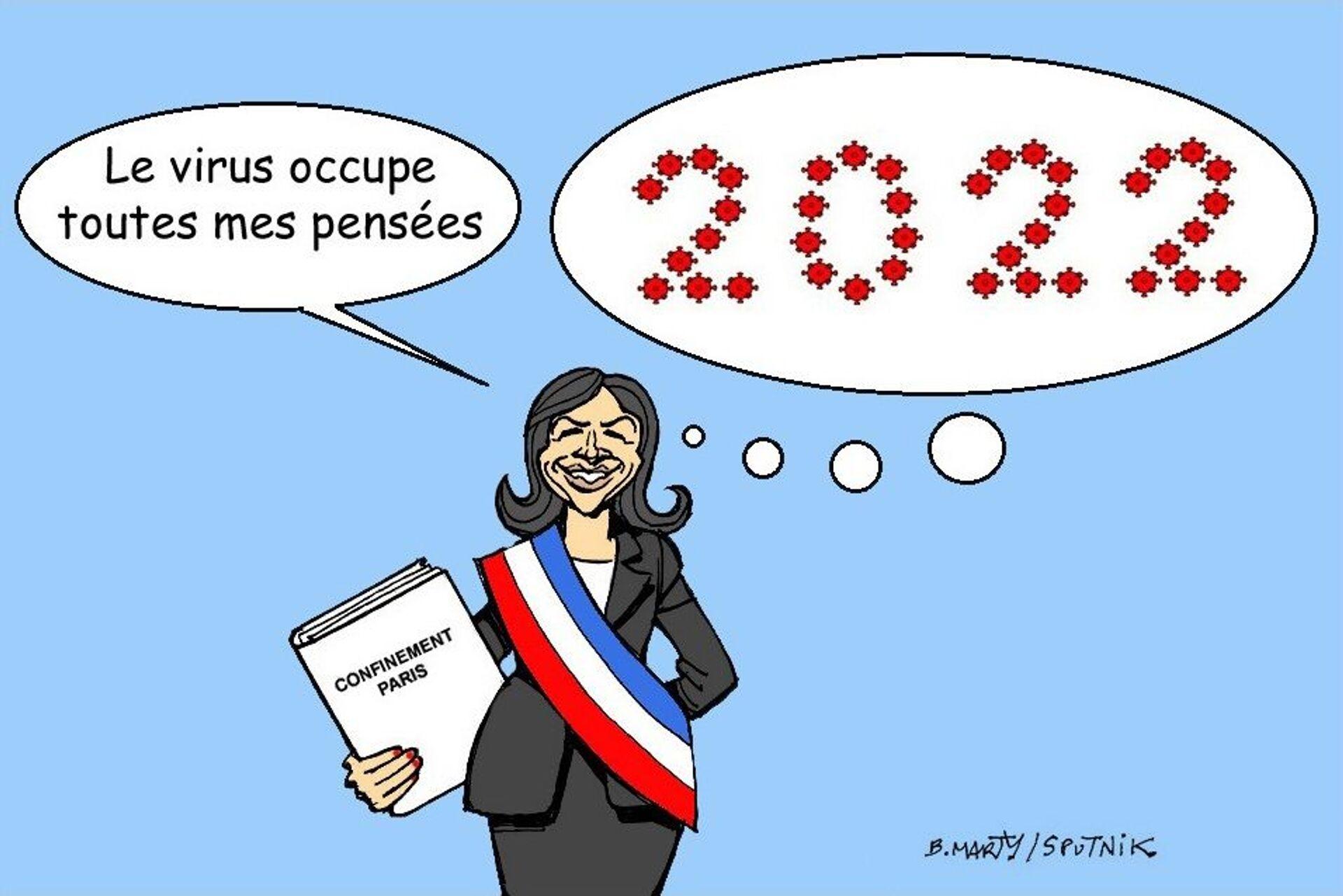 Confinement de la capitale: «Les Parisiens sont devenus les cobayes de la campagne présidentielle de Mme Hidalgo» - Sputnik France, 1920, 26.02.2021