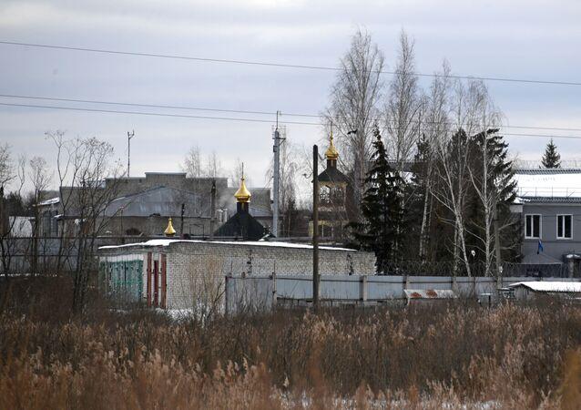 La colonie pénitentiaire N°2 de Pokrov où Alexeï Navalny pourrait purger sa peine