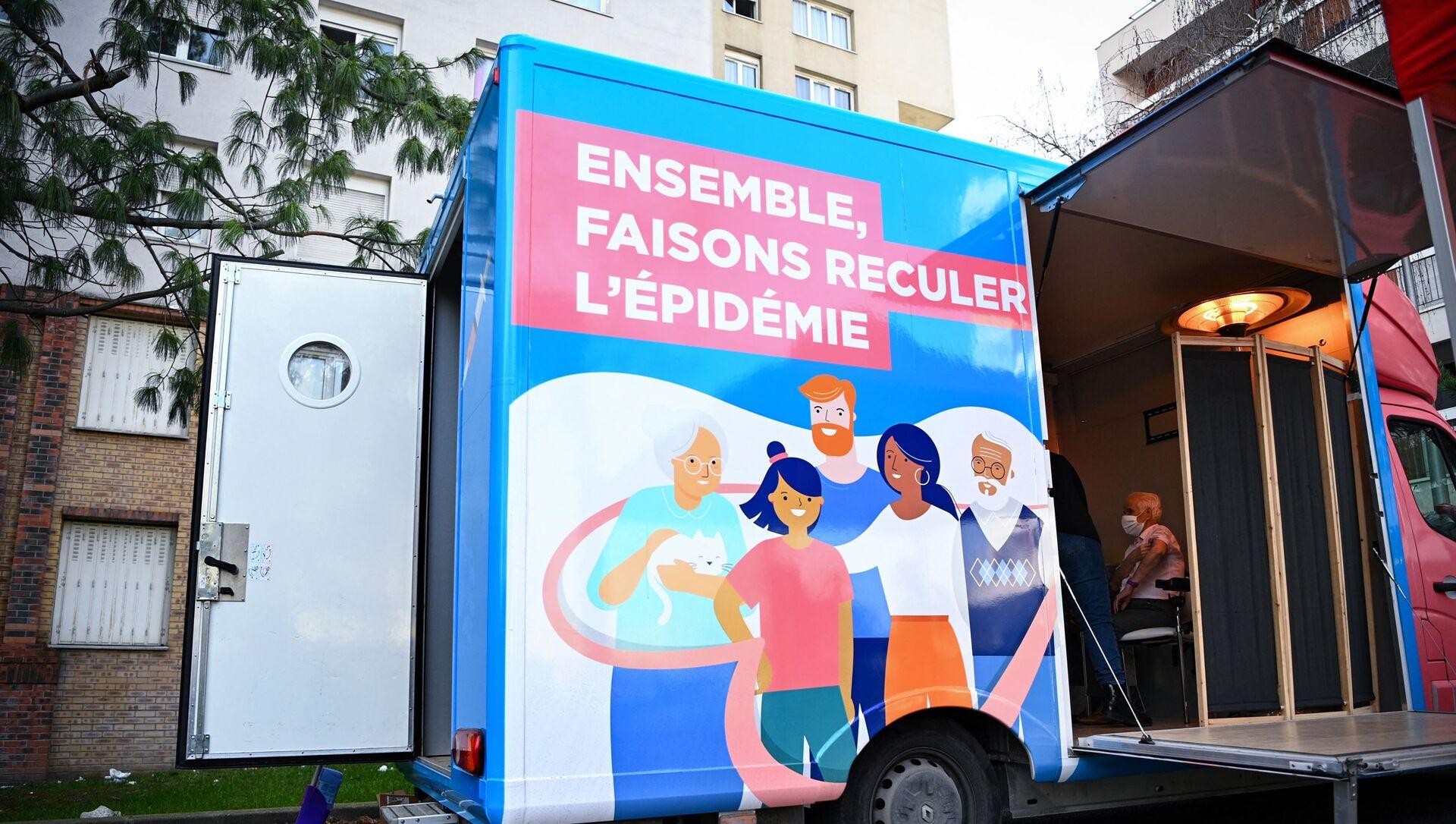 campagne vaccinale en France, le 2 mars 2021 - Sputnik France, 1920, 30.03.2021