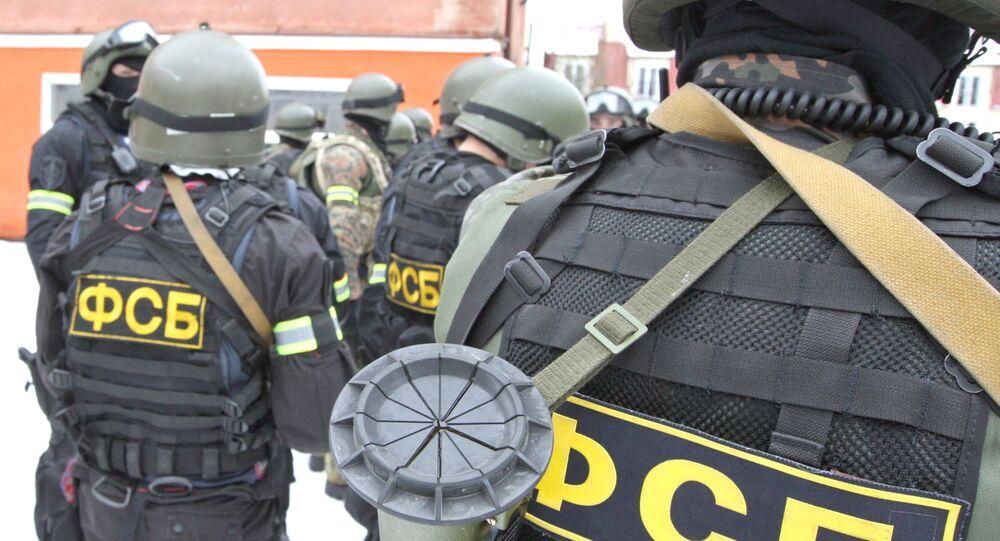 le Service fédéral de sécurité russe (FSB)