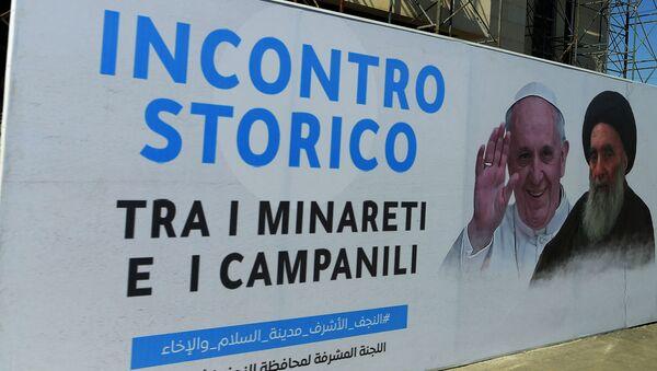 la rencontre du pape François et du grand ayatollah Ali al Sistani en Irak - Sputnik France